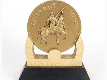 Osmangazi Belediyesi Ödülü